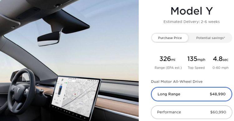 Tesla переглянула ціни на Model Y: з продажу зникла базова версія за  990