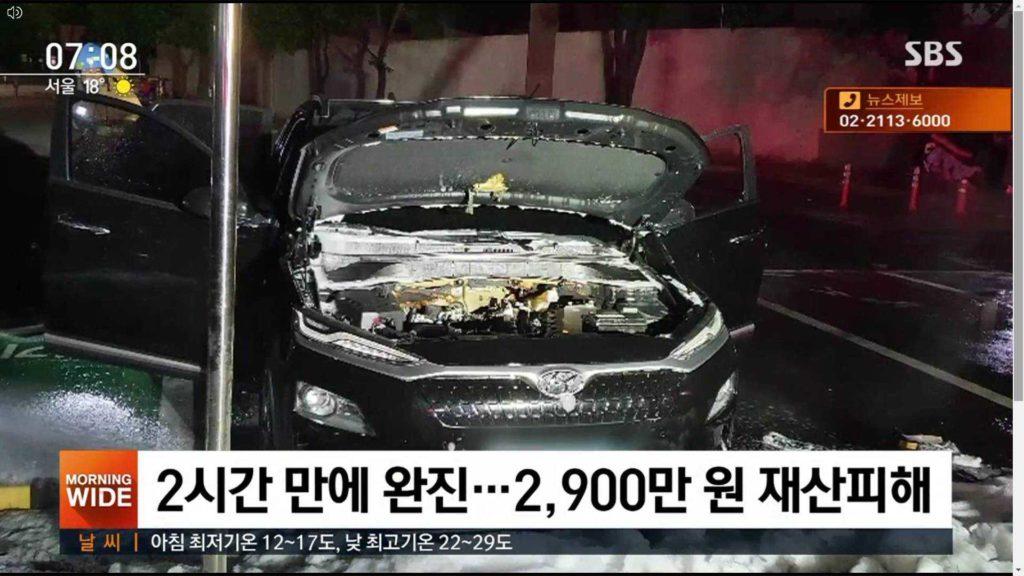 Винуваті батареї: визначено причину загоряння електромобілів Hyundai Kona
