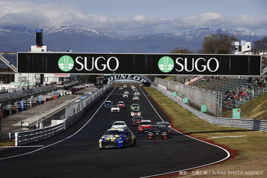 Toyota розробляє потужний водневий двигун для участі у перегонах на витривалість