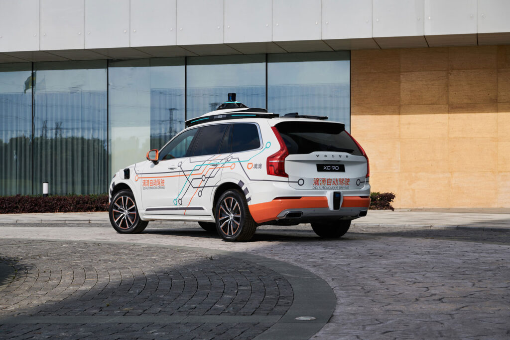 Нова платформа Volvo для безпілотних авто оброблятиме до 700 трильйонів операцій за секунду