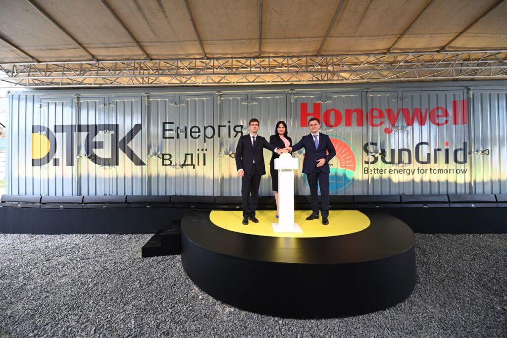 ДТЕК запустив перший в Україні промисловий павербанк – систему накопичення енергії
