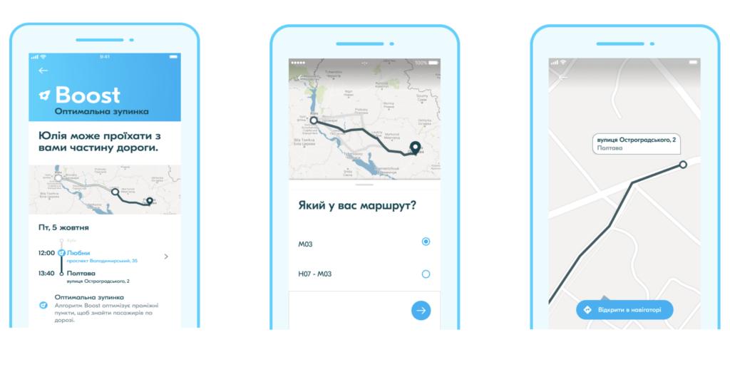 BlaBlaCar запускає 4 нові функції для водіїв: як вони працюють